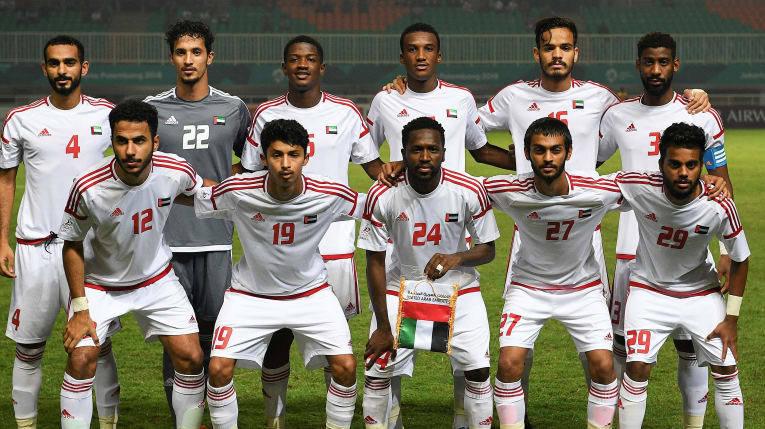 U23 UAE,U23 Việt Nam,U23 Việt Nam vs U23 UAE,Asiad 2018