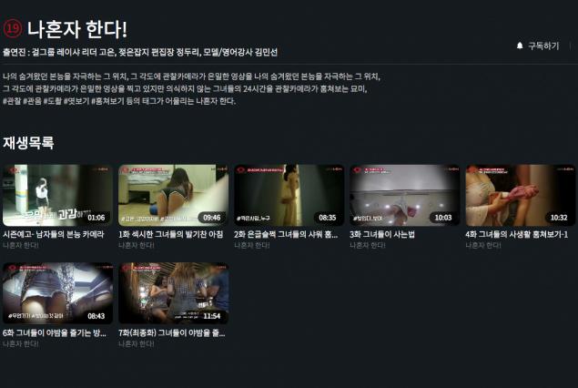 Nhóm nhạc Kpop bức xúc vì lộ ảnh nhạy cảm từ camera giấu kín