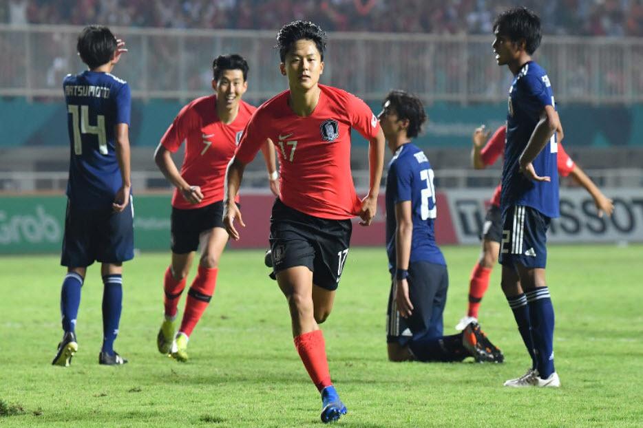 U23 Nhật Bản,U23 Hàn Quốc,U23 Hàn Quốc vs U23 Nhật Bản,chung kết Asiad 2018,trực tiếp bóng đá