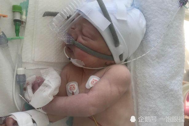 Chỉ còn 1/4 tử cung, cô gái trẻ vẫn mang thai tự nhiên