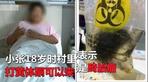 Cô gái 22 tuổi có tóc trong buồng trứng chỉ vì uống loại thuốc này