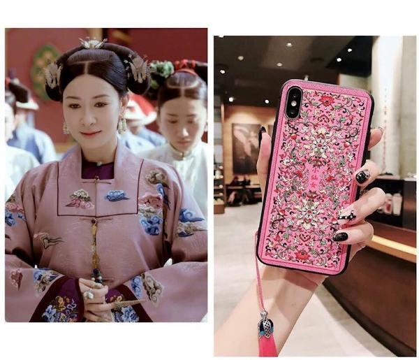 Ốp điện thoại Diên Hi Công Lược giá 100.000 khiến 'fan cuồng' mê mệt