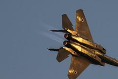 Thế giới 24h: Hơn 200 cuộc không kích giáng xuống Syria