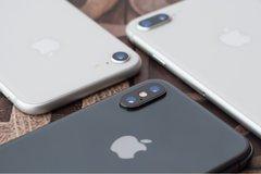 iPhone mới lộ tên gọi và giá bán tại Trung Quốc