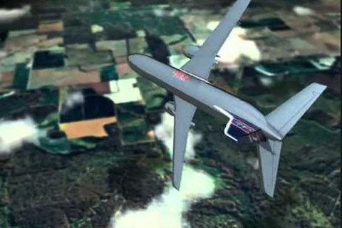 Ngày này năm xưa: Tai nạn bí ẩn trên chuyến bay USAir 427