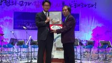 Nguyễn Quang Thiều đoạt giải thưởng thơ trị giá 5.000 USD