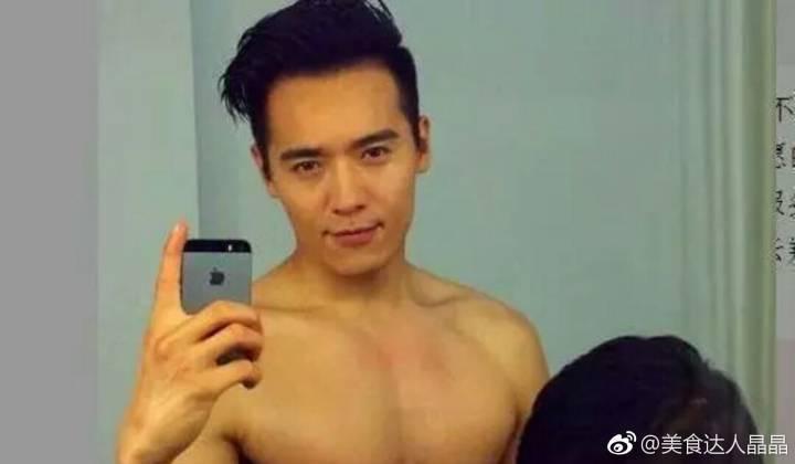 Lộ clip nóng 36 phút ghi cảnh Cao Vân Tường xâm hại tình dục