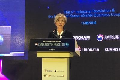 Chính sách Hướng Nam mới của Hàn Quốc: Lấy con người làm trung tâm