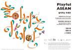 Triển lãm kỷ niệm 1 năm thành lập Trung tâm Văn hóa ASEAN