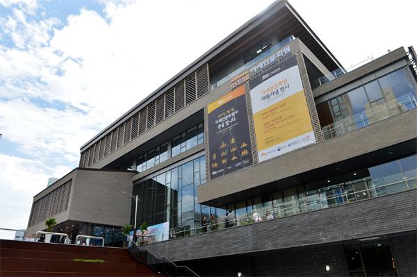 Trung tâm Văn hóa ASEAN