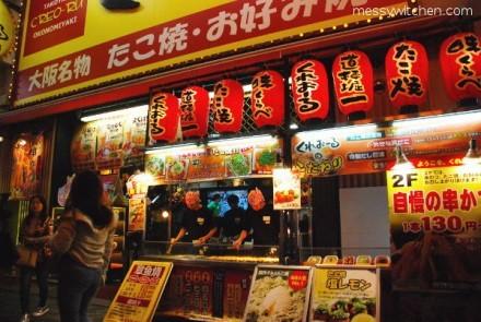 Những món ăn không thể bỏ qua khi đến thăm Nhật Bản