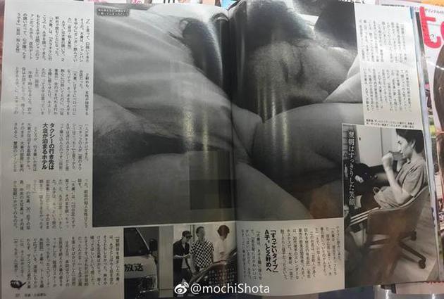 Ca sĩ thần tượng lộ ảnh giường chiếu với gái quán bar
