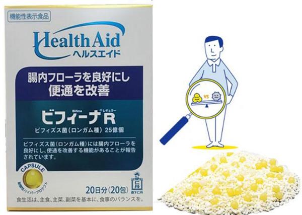 Dùng men vi sinh Bifina Nhật Bản nên lưu ý điều này