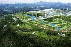 Số phận đắng chát của dự án 'mộng mơ' 1,5 tỷ USD