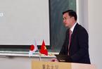 Hội nghị trao đổi khoa học Việt Nam - Nhât Bản lần thứ 11 - VJSE