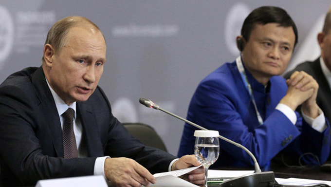 Putin,Jack Ma,nghỉ hưu