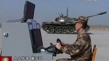 Trung Quốc bí mật phát triển vũ khí trí tuệ nhân tạo
