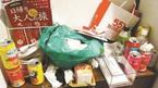 Thuê phòng trong 5 ngày, nhóm khách Trung Quốc để lại 'núi rác' xộc mùi hôi thối
