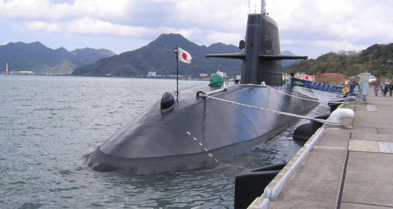 Đặc tính hiếm của tàu ngầm Nhật đang thăm Cam Ranh