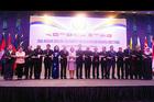 BHXH Việt Nam - Chặng đường 20 năm đồng hành vì ASXH
