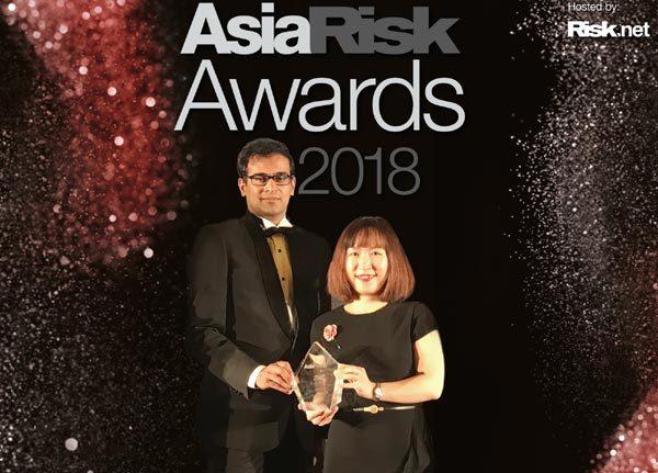 BIDV nhận giải House of The Year - Vietnam 2018