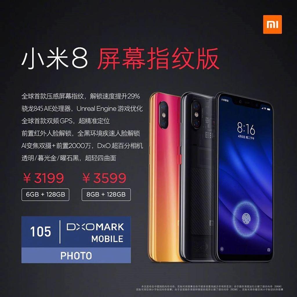 Xiaomi ra mắt Mi 8 Pro: Snapdragon 845, vân tay dưới màn hình, giá từ 467 USD