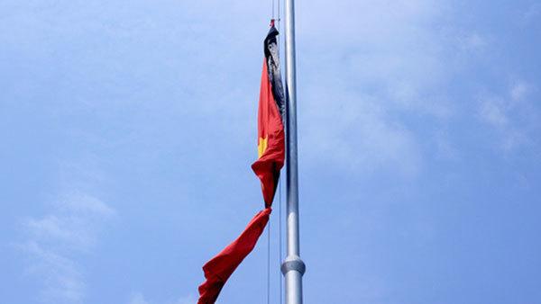 Quy định về lễ quốc tang
