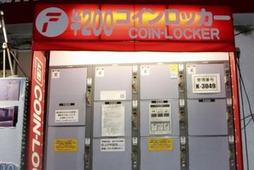 Nhật bắt bà mẹ giấu xác con trong tủ đựng đồ