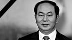 Gia đình Chủ tịch nước Trần Đại Quang xin miễn nhận tiền phúng điếu