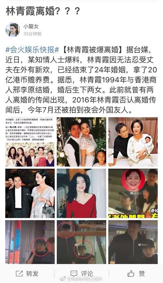 Lâm Thanh Hà nhận 256 triệu USD khi ly hôn tỷ phú Hong Kong
