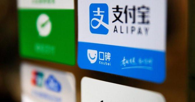 Alibaba,Tencent,ví điện tử