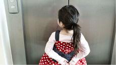 Đau lòng bé gái bị dâm ô khi đi thang máy