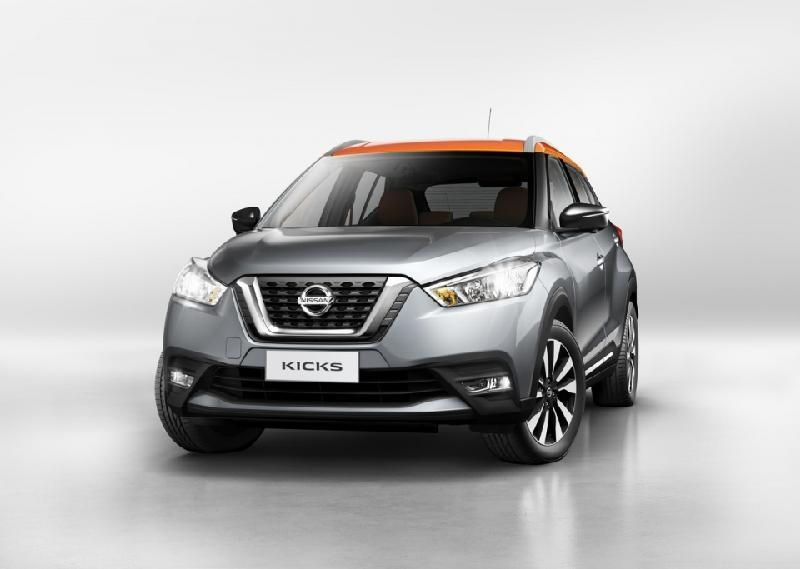 Ô tô SUV Nissan 'đẹp long lanh', giá 301 triệu