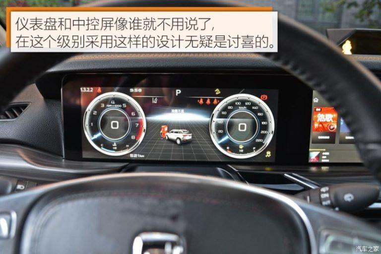 Phát 'sốt' chiếc SUV 'made in China' có trợ lý ảo là nữ sinh Nhật nóng bỏng