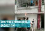 Giải cứu bé trai 3 tuổi mắc kẹt ở ban công, treo lơ lửng ở tầng 6