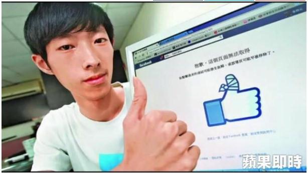 Hacker dọa xóa tài khoản Facebook của Mark Zuckerberg vào Chủ nhật này