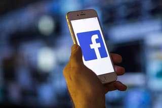 Nếu Facebook tự động thoát, có thể tài khoản của bạn đã bị xâm nhập