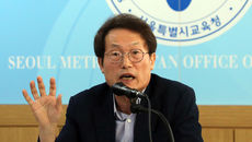 Seoul cho phép học sinh tự do uốn xoăn, nhuộm tóc