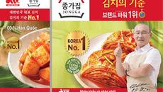 Jongga Jip - Kim chi hương vị Hàn Quốc