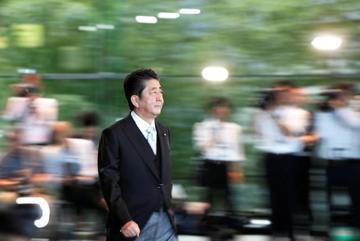 Chính phủ Nhật 'thay máu'
