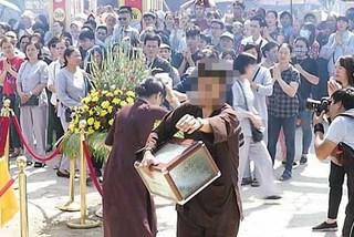 Hà Nội: Nghi vấn nam thanh niên 'cuỗm' tiền công đức nhà chùa