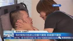 Nỗi đau của vợ khi chồng mới cưới trở thành người thực vật vì tai nạn