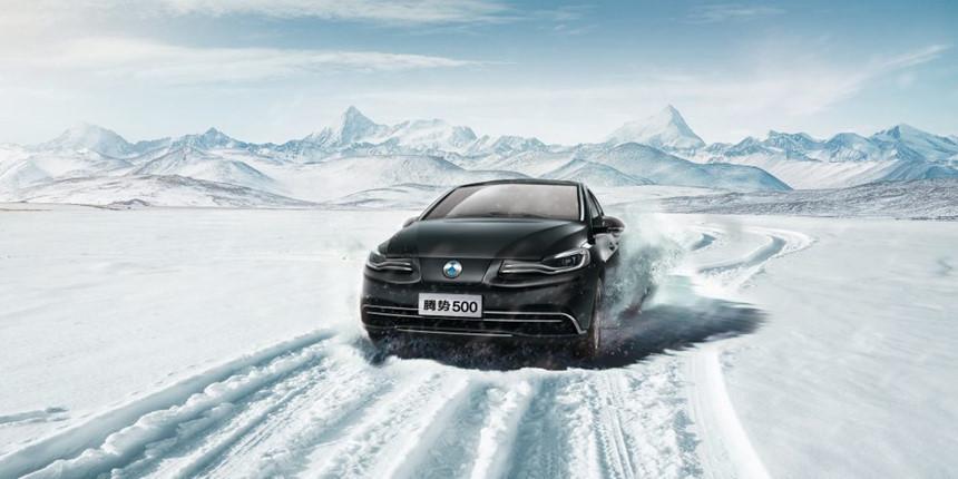 Những mẫu ô tô Trung Quốc 'núp bóng' công nghệ BMW, Mercedes