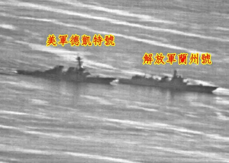 Chiếc Tàu Lan Châu Áp Sát Và Vọt Lên Cắt Mũi Tàu Uss Decatur.