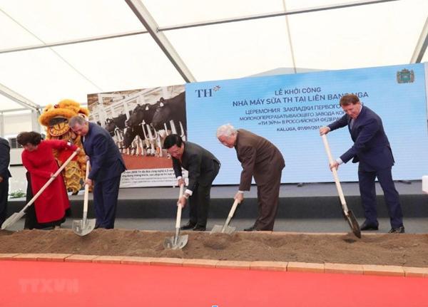 Tập đoàn TH khởi công nhà máy sữa tại Nga