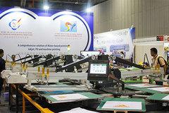 Trình diễn công nghệ in thêu dệt may tại Vietnam Texprint 2018