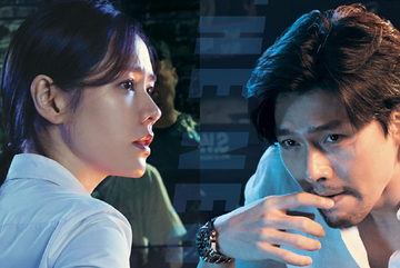 Chị đẹp Son Ye-jin và Hyun Bin đối đầu căng thẳng trên màn ảnh