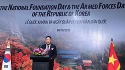 Hàn Quốc chuyển giao tàu tuần tra cho Việt Nam
