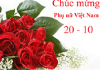 Những lời chúc ngọt ngào, lãng mạn dành cho bạn gái ngày 20/10