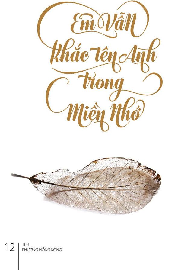 Tình yêu khắc khoải trong tập thơ của Phượng Hồng Kông